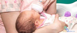 молоко ребенку с какого возраста