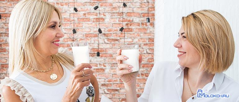 козье молоко для женщин