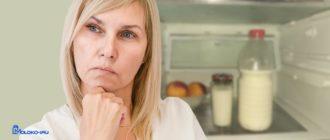 можно ли молочные продукты при повышенной кислотности
