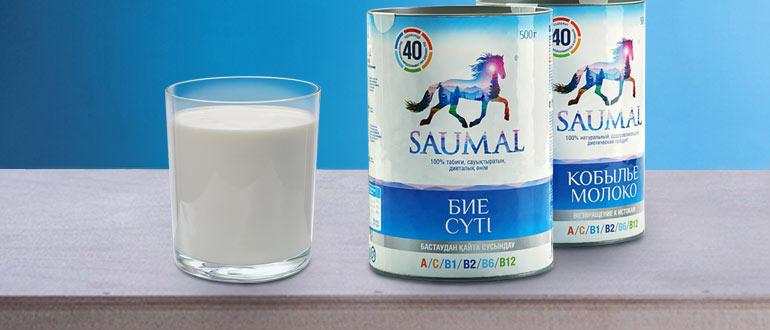 Сухое кобылье молоко