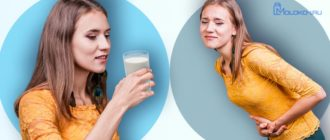 Болит живот от молока
