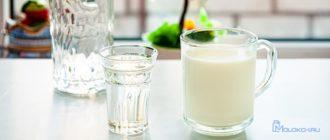 Можно ли запивать водку молоком