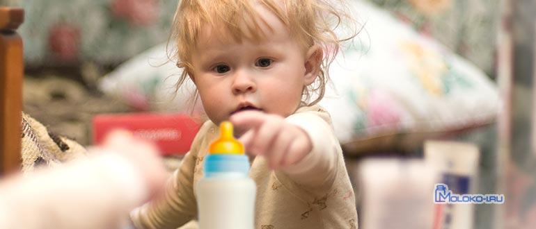 молоко на ночь ребенку