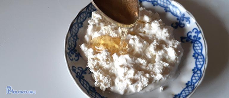 Творожок с мёдом